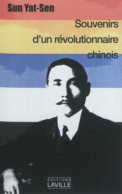 Souvenirs d'un révolutionnaire chinois