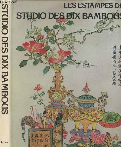 les estampes du studio des dix bambous
