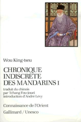 Chronique indiscrète des mandarins Volume 1
