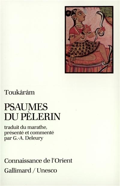 Psaumes du pèlerin
