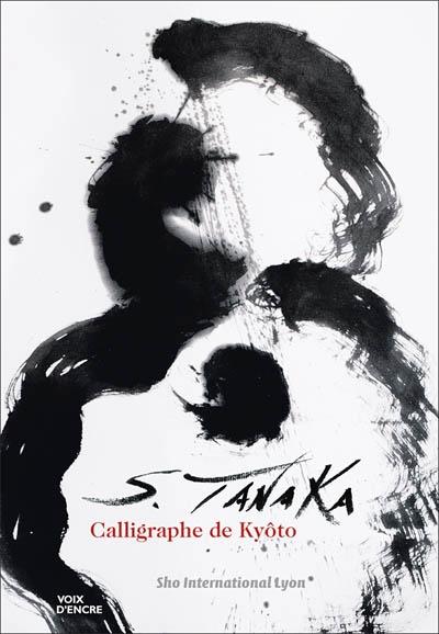 Shingai Tanaka, calligraphe de Kyôto