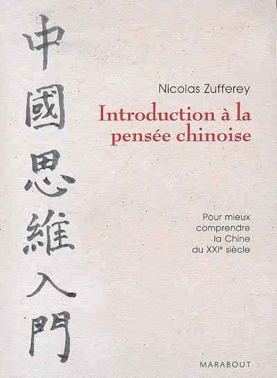Introduction à la pensée chinoise : pour mieux comprendre la Chine du XXIe siècle