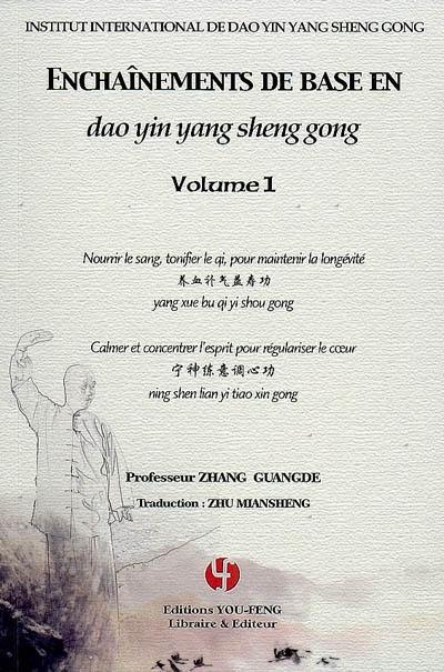 Enchaînements de base en dao yin yang sheng gong Volume 1, Nourrir le sang, tonifier le qi, pour maintenir la longévité Suivi de Calmer et concentrer l'esprit pour régulariser le coeur
