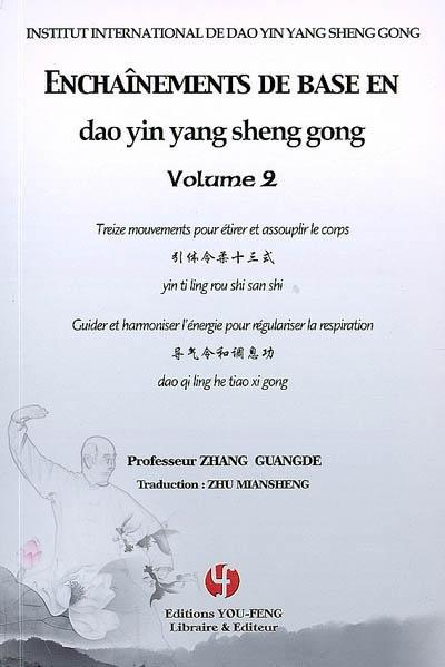 Enchaînements de base en dao yin yang sheng gong Volume 2, Treize mouvements pour étirer et assouplir le corps Suivi de Guider et harmoniser l'énergie pour régulariser la respiration