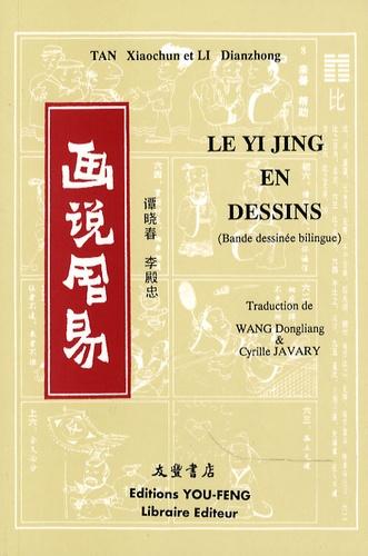 Le Yijing en dessins