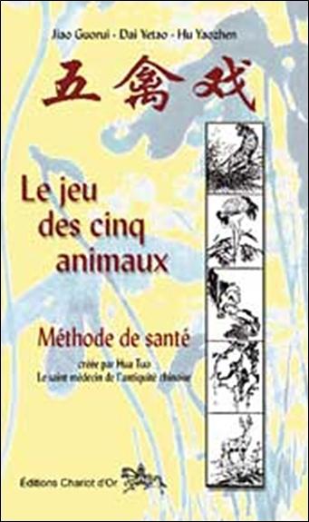 Le jeu des cinq animaux : méthode de santé créée par Hua Tuo, le saint médecin de l'Antiquité chinoise